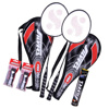 Picture of Silver's Pro 2 Racquets plus 1 Box S/C Marvel plus 2 PVC Grips Badminton Racquet (Racquet color may vary)
