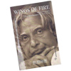 Picture of Wings of Fire: An Autobiography of Abdul Kalam Paperback – 1999