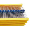 Picture of key 5 Pcs 60 Values Resistor Kit 0 Ohm-5.6M Ohm with 1% 1/4W